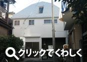 埼玉県富士見市I邸:ガルバ金属屋根の被せ葺き